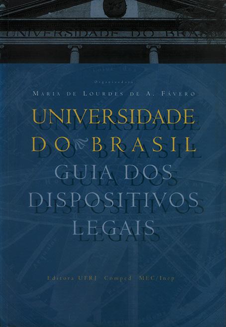 Universidade do Brasil II